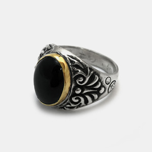 Onyx Cabochon Ring Brass Band